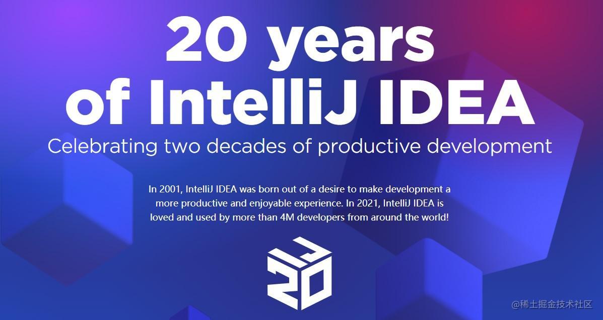 IntelliJ IDEA 20周岁啦,为期2天的周年庆活动对开发者免费开放