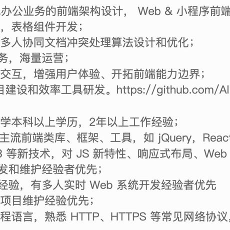 李CHENGXI于2021-03-01 14:53发布的图片