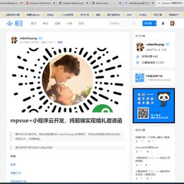 roberthuang于2020-09-02 16:06发布的图片
