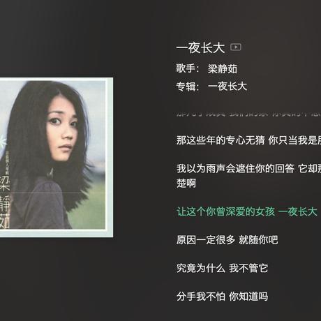小琳同学于2021-07-27 20:15发布的图片