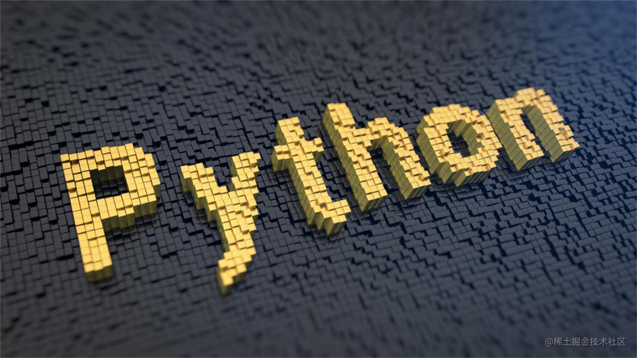 Python 包管理