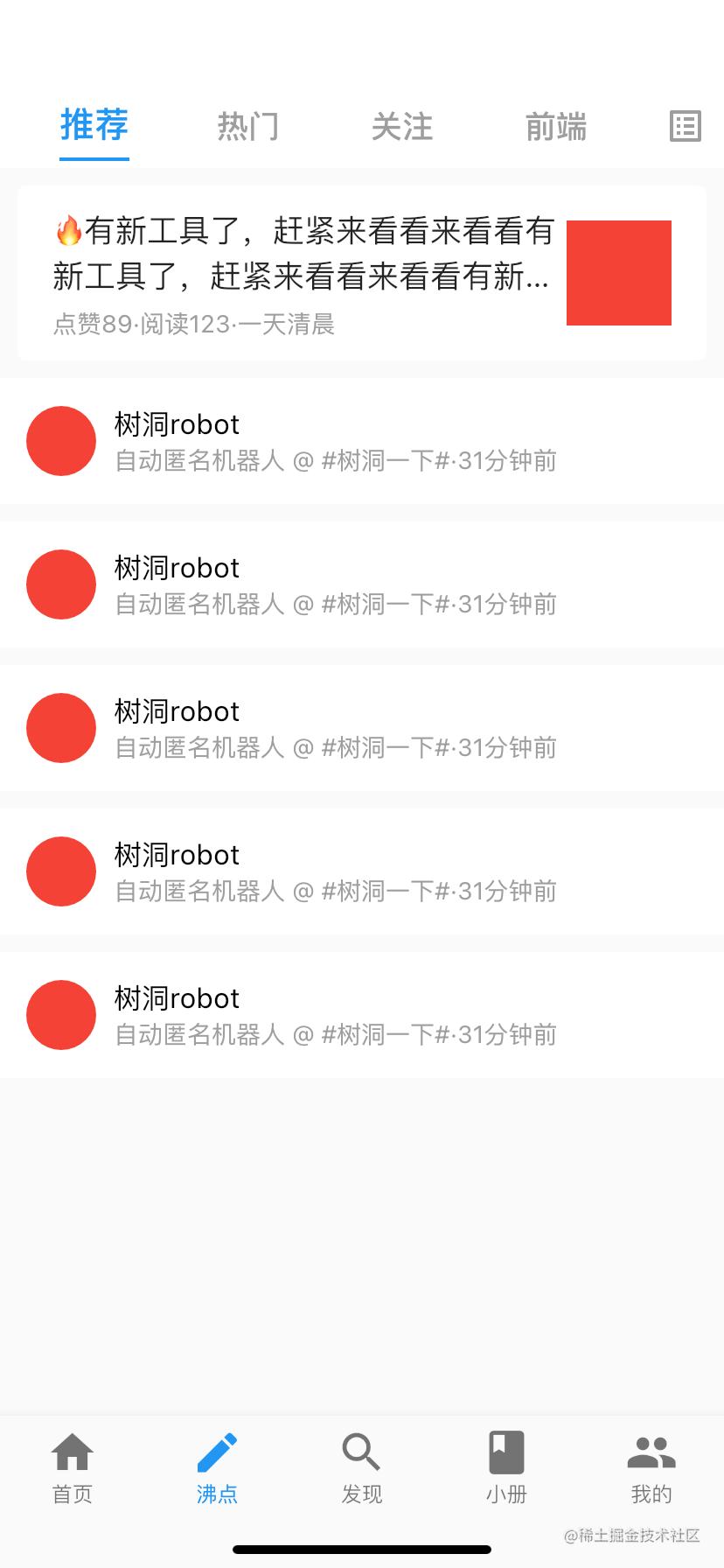 Simulator Screen Shot - iPhone 11 - 2021-03-17 at 13.24.56.png