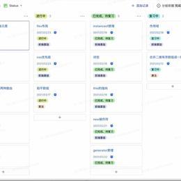 字节前端于2021-02-22 15:24发布的图片