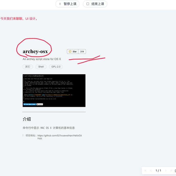 HelloGitHub于2021-09-24 09:26发布的图片