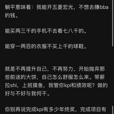 南山君_w于2021-05-28 11:32发布的图片
