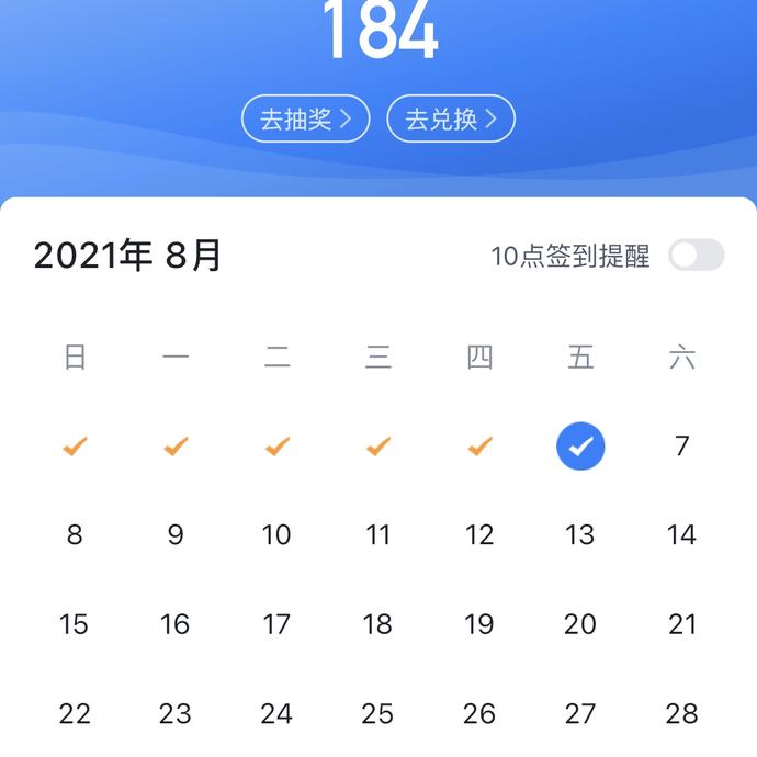 外门弟子唐三于2021-08-06 18:15发布的图片