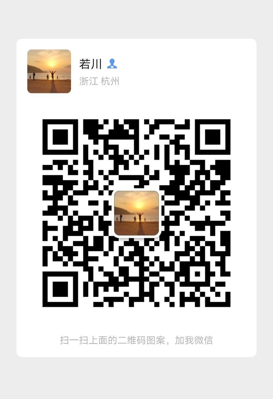 若川于2021-09-08 09:46发布的图片