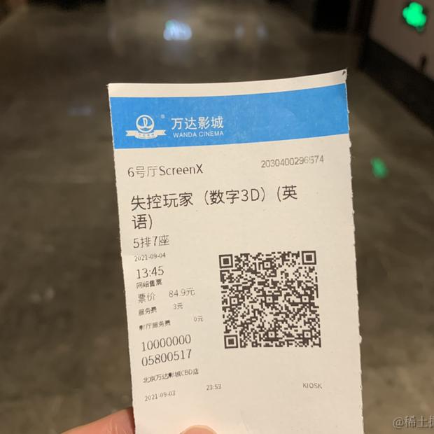 yongxinz于2021-09-04 15:39发布的图片