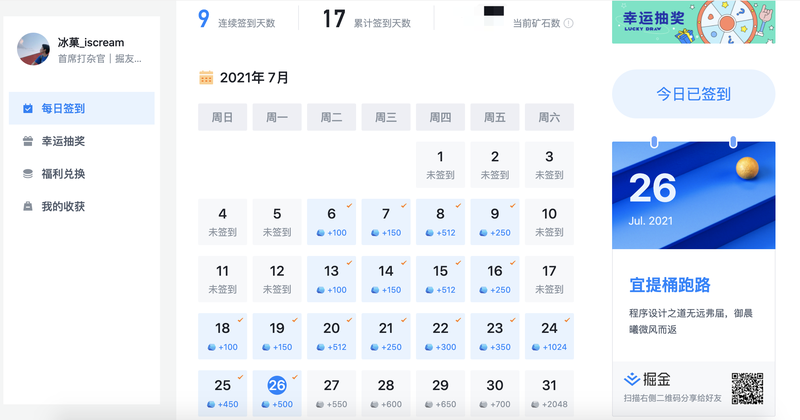 冰菓_iscream于2021-07-26 10:54发布的图片