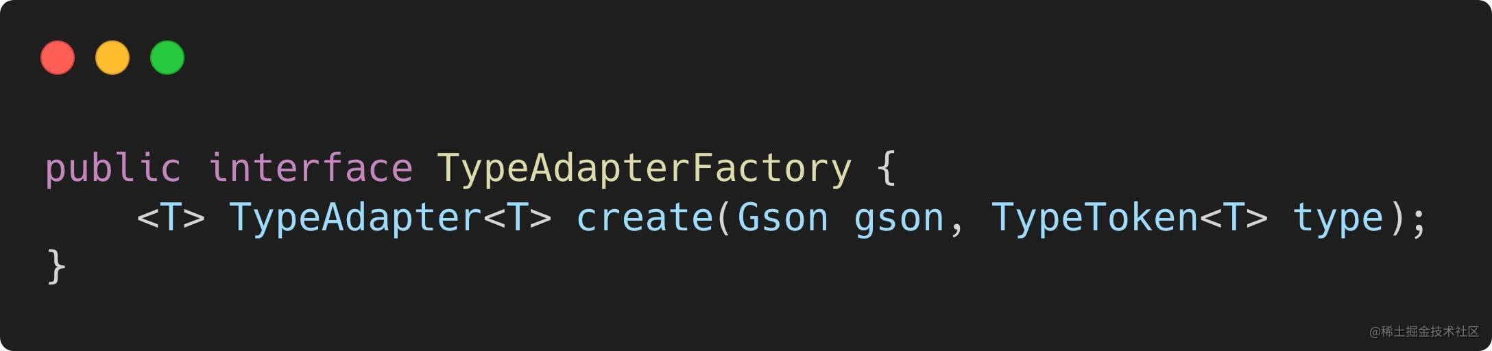 TypeAdapterFactory代码.jpeg