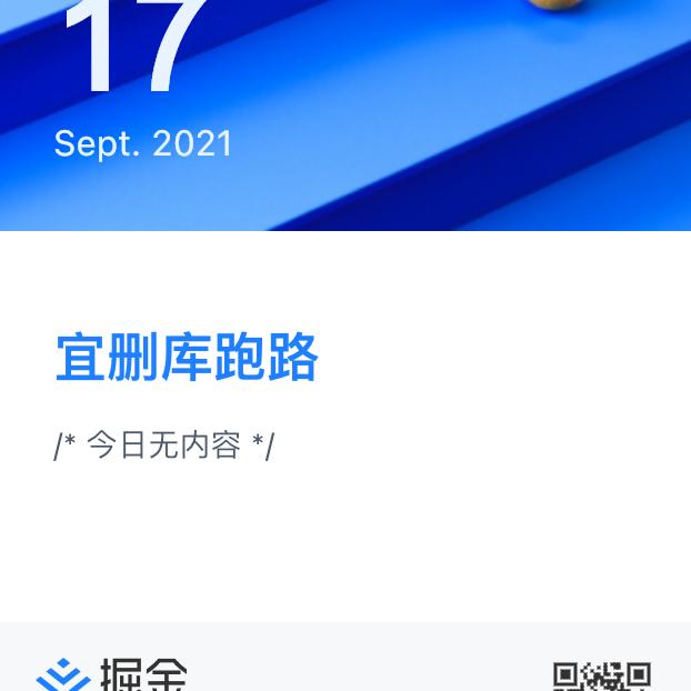 栖木木家于2021-09-17 10:07发布的图片