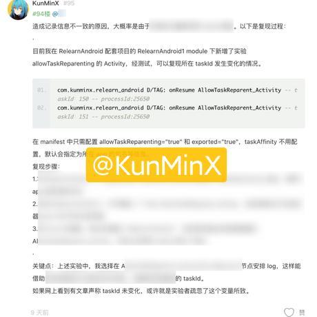 KunMinX于2021-05-11 15:13发布的图片