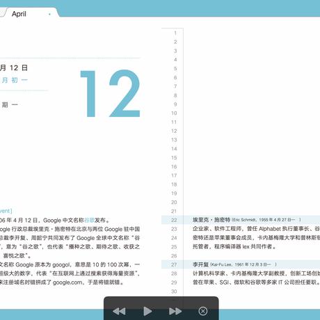 杨不败于2021-04-13 12:04发布的图片