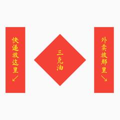 LuYou于2021-02-07 17:46发布的图片