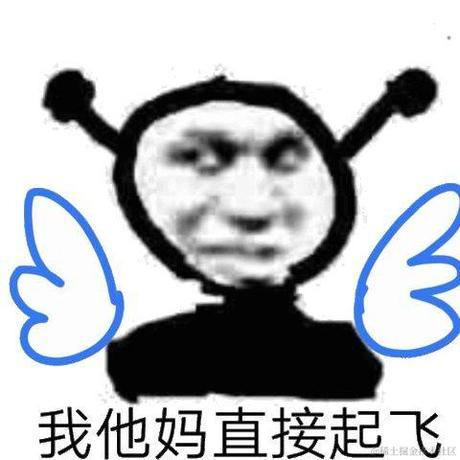 摸鱼小能手L于2021-03-03 14:16发布的图片