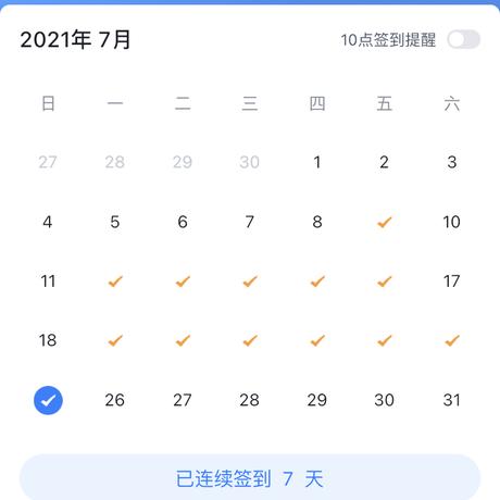 林_同于2021-07-25 00:05发布的图片