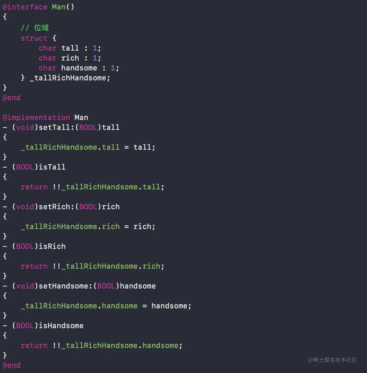 使用位域优化后的代码