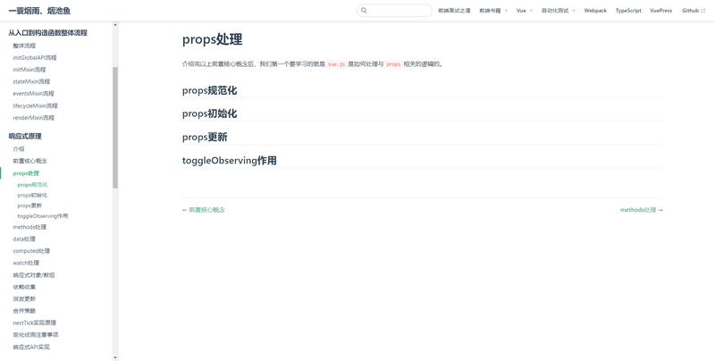 汪图南于2020-09-20 14:15发布的图片