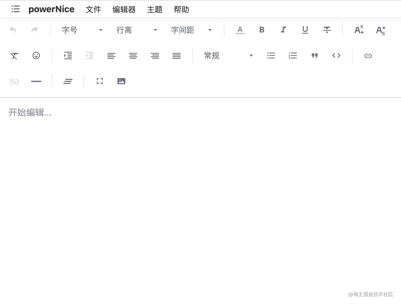 看了10款文档编辑器之后, 我决定...