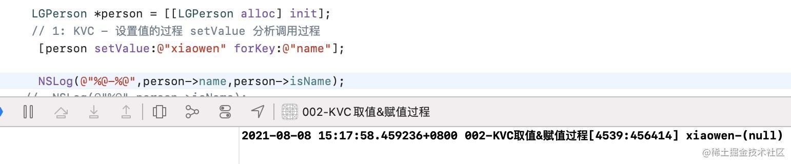 Xnip2021-08-08_15-18-03.jpg
