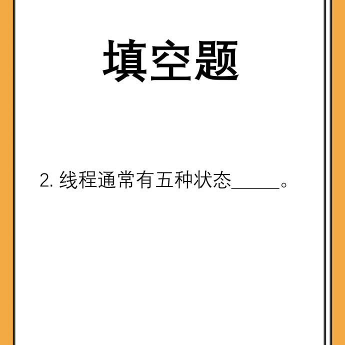 程序猿tx于2021-06-23 16:42发布的图片