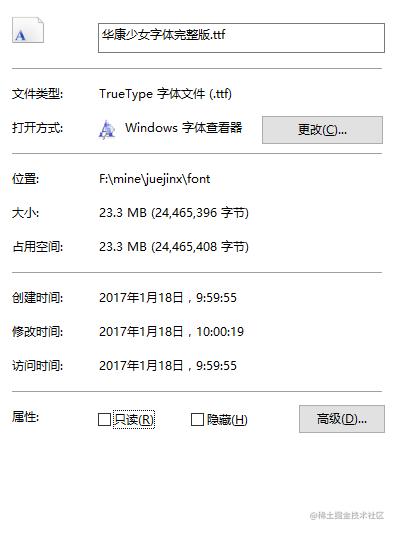 微信截图_20211013125626.png