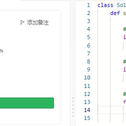 Python测试和开发于2021-07-26 23:17发布的图片