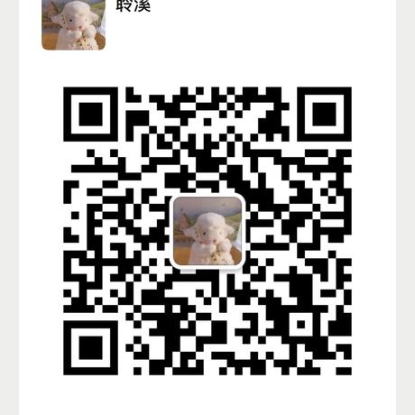 陆小鹿于2021-03-04 10:04发布的图片