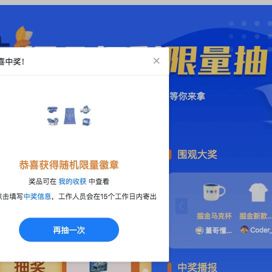 前端XiaoLJ于2021-08-30 17:07发布的图片