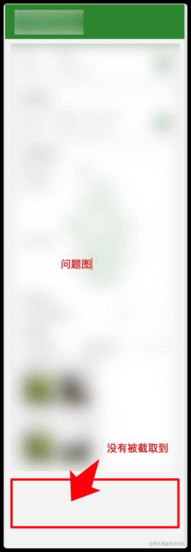 iShot2021-03-26 17.31.10.png