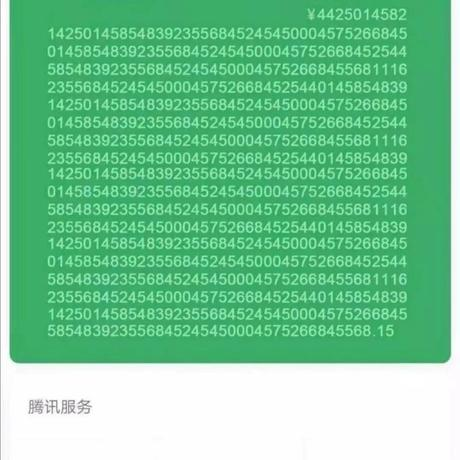 掰棒子的小考拉于2020-11-09 16:05发布的图片