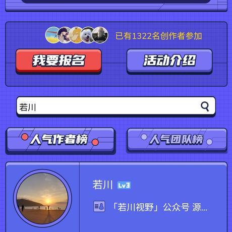 若川于2021-01-31 13:45发布的图片