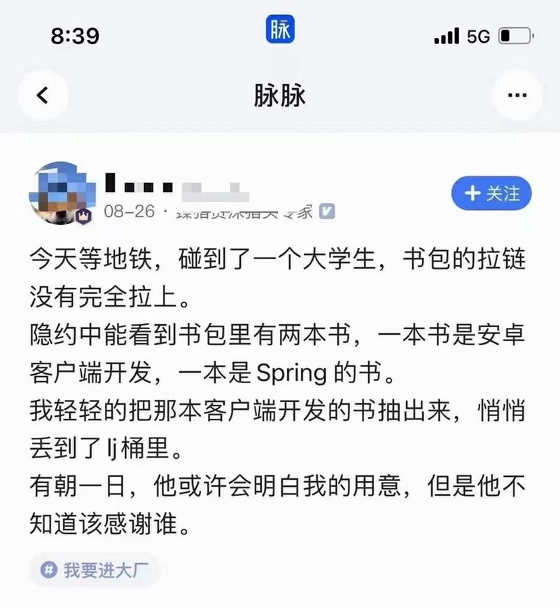 yongxinz于2021-09-04 00:01发布的图片