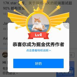 李永宁于2021-04-29 10:50发布的图片