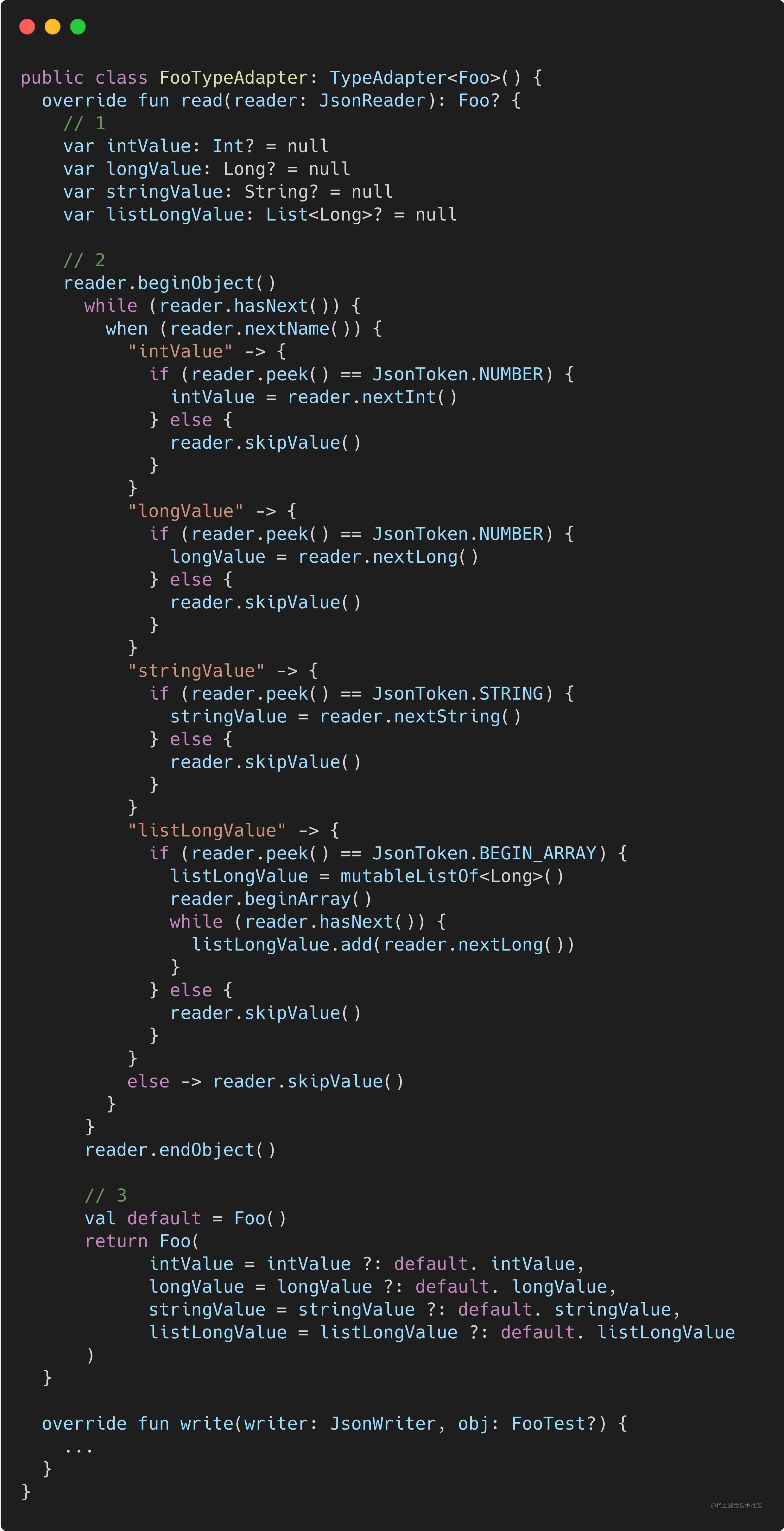 manually_write_type_adapter.jpeg