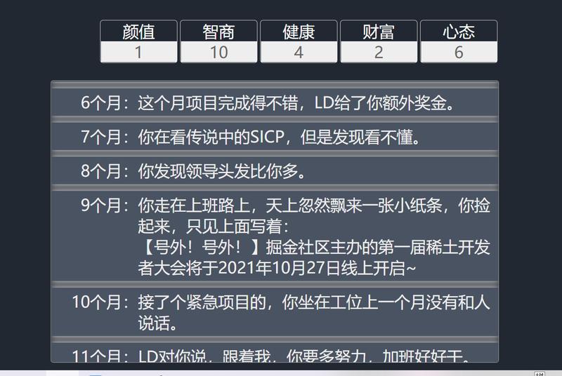 d粥于2021-09-27 16:15发布的图片