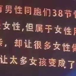 磊叔_GLMapper于2021-03-08 12:52发布的图片