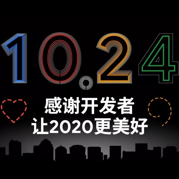 Fatni于2020-10-24 11:31发布的图片