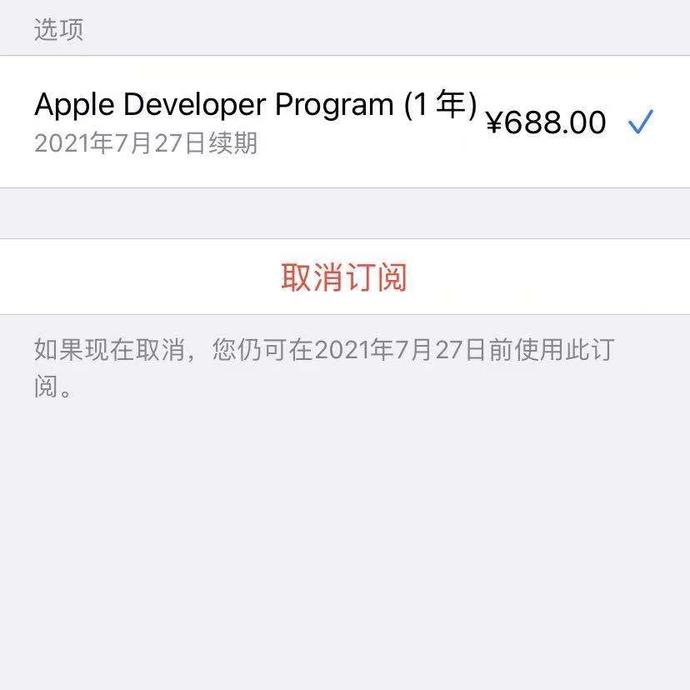 程序猿tx于2021-07-27 16:50发布的图片