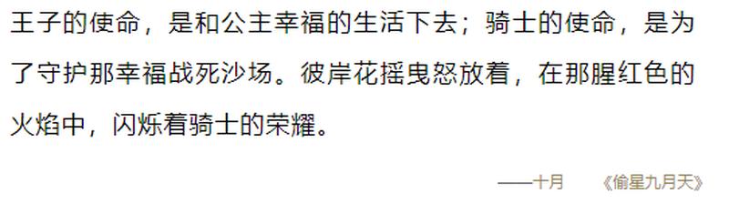 fkxiaozhou于2020-09-07 16:39发布的图片