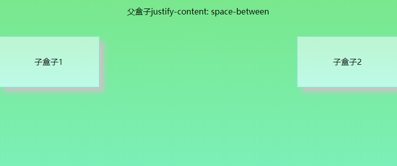 justify-content-space-between