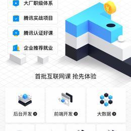 杭州程序员张张于2021-04-12 10:18发布的图片