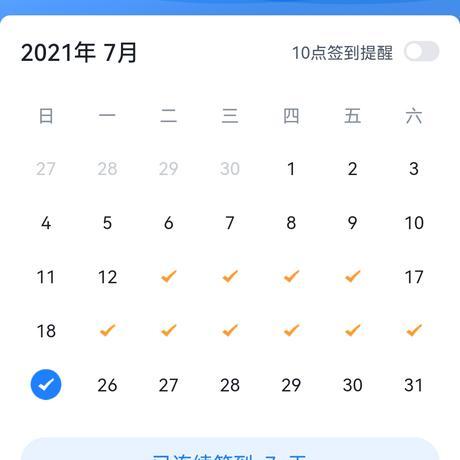 恋猫de小郭于2021-07-25 08:38发布的图片