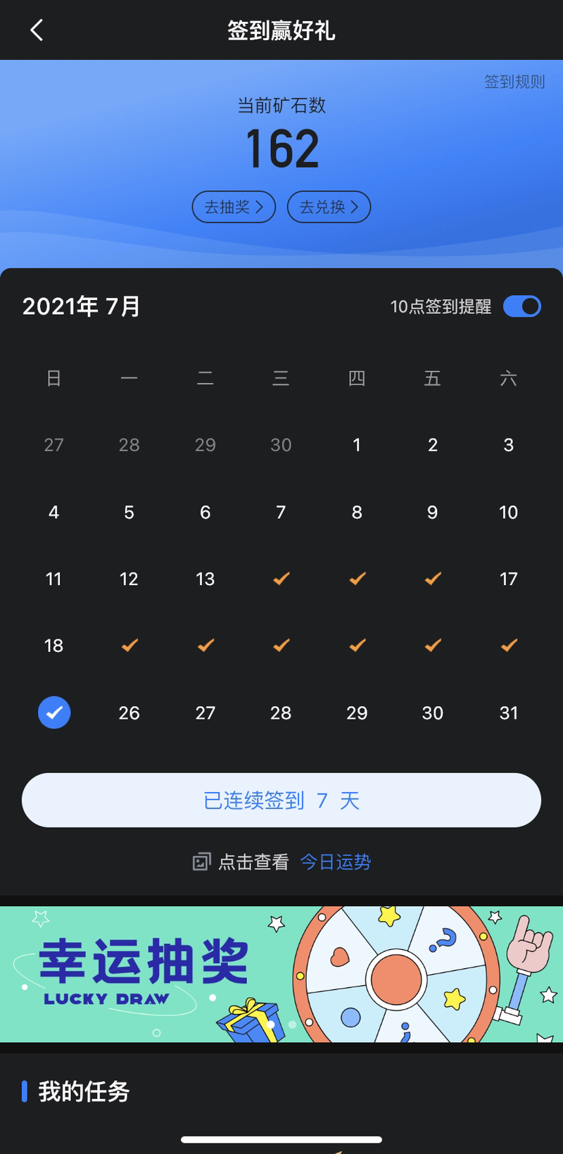 Coffee_C于2021-07-25 00:26发布的图片