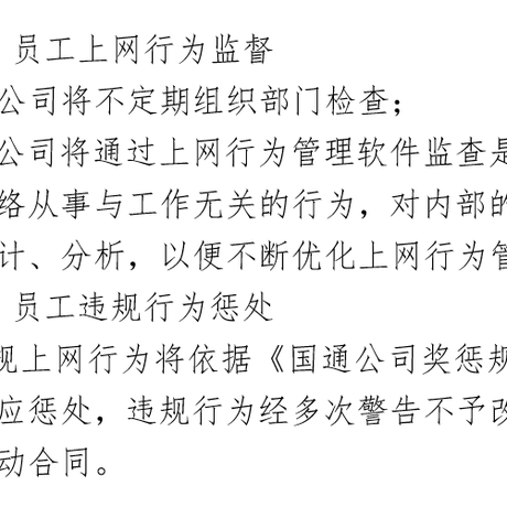 jiangjiang同学于2020-10-22 16:50发布的图片