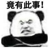 jingyoucishi.jpg