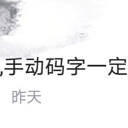 恋猫de小郭于2021-03-20 01:17发布的图片
