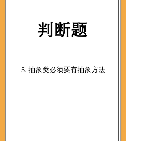 李浩宇Alex于2021-06-22 12:59发布的图片