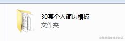 QQ截图20210721153833.png