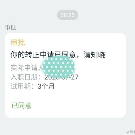 划水大王于2020-10-16 10:59发布的图片